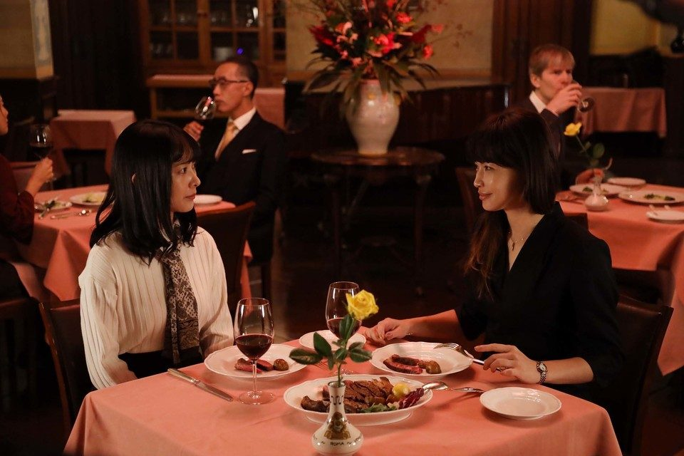Human, Person, Dating