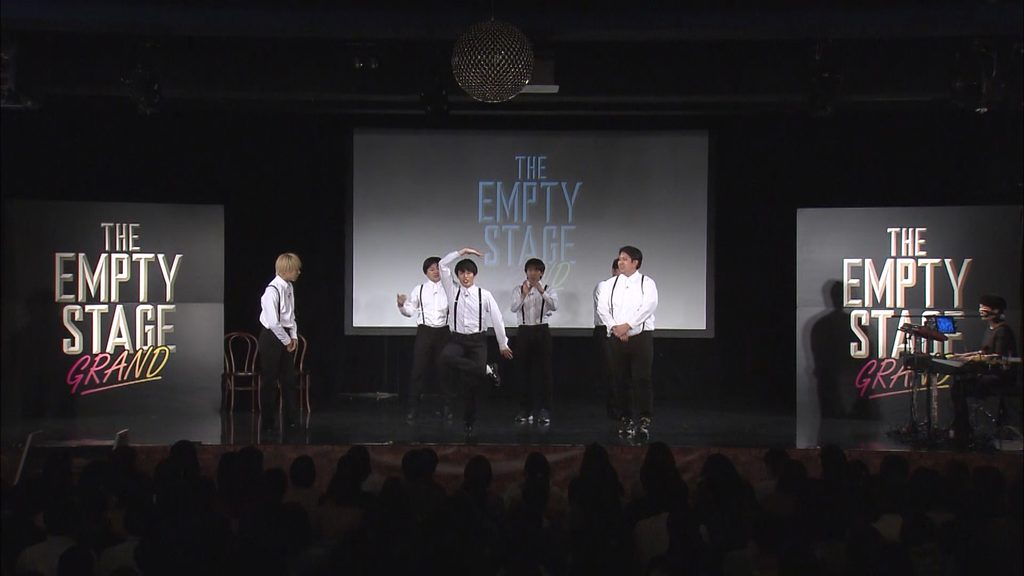 『THE EMPTY STAGE GRAND』