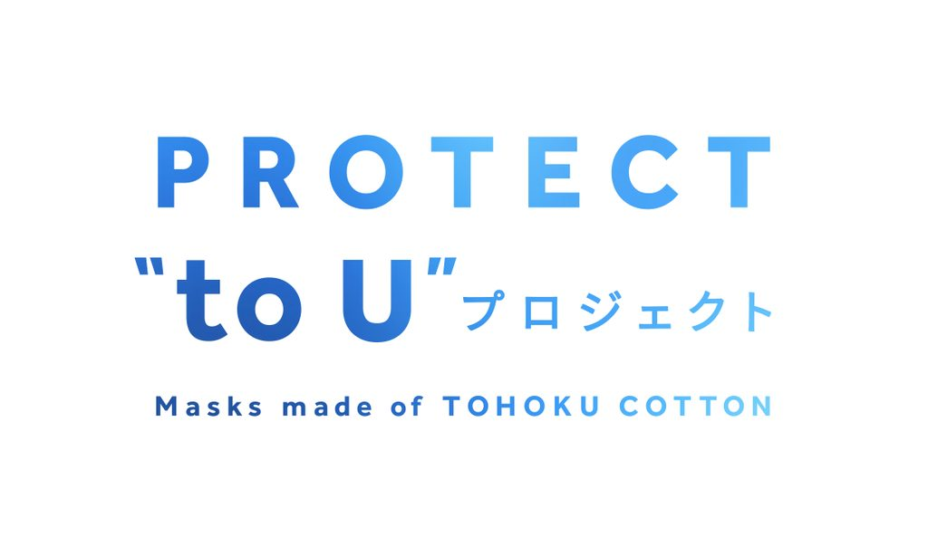 「to U - PROTECT」ロゴ