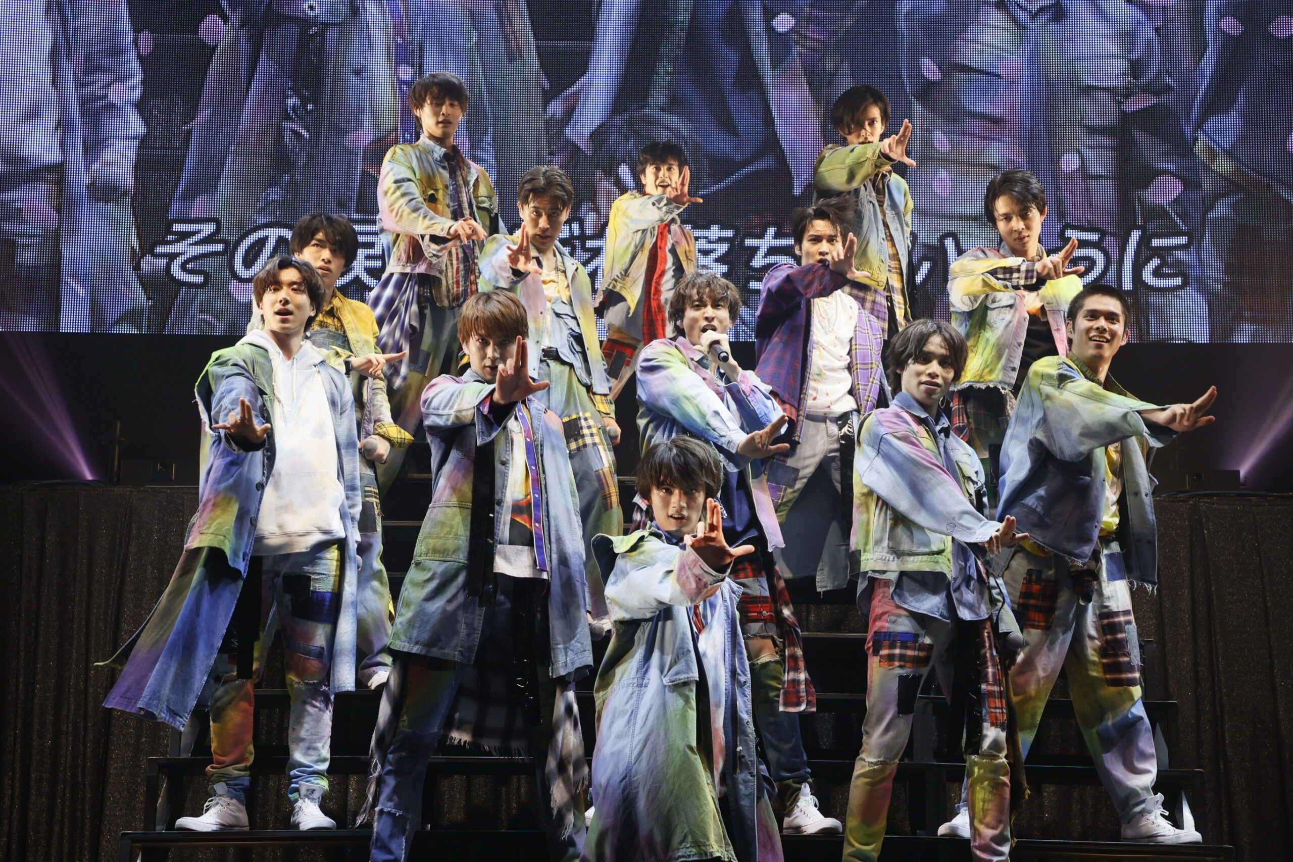 """「SUPER HANDSOME LIVE 2021 """"OVER THE RAINBOW""""」"""